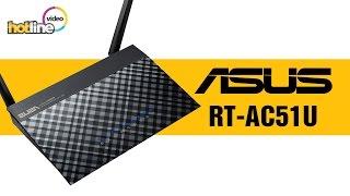 ASUS RT-AC51U - обзор одного из самых доступных маршрутизаторов с поддержкой стандарта WiFi 802.11ac(Цена и характеристики ASUS RT-AC51U: http://hotline.ua/computer-besprovodnoe-oborudovanie/asus-rt-ac51u/ Отзывы и вопросы ASUS RT-AC51U: ..., 2015-06-17T08:00:00.000Z)