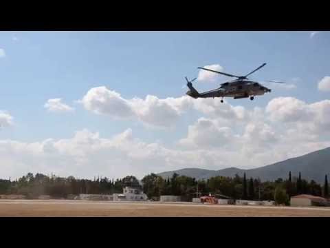 Athens flying week 2015