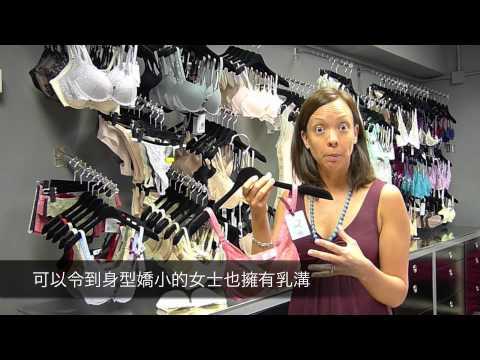 Flaunt It - Video 2 Size 32A