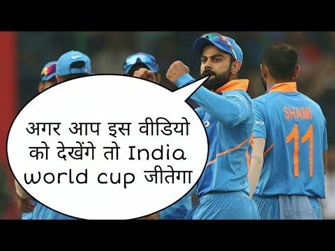 India Cricket Song   Ft. Team India   De Gumake