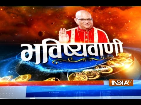 Bhavishyavani : Daily Horoscopes and Numerology | 23rd July, 2017 - India TV