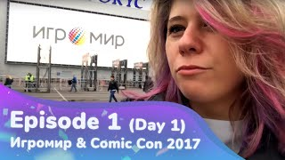 Episode 1 | Игромир(Igromir) & Comic Con Russia 2017 | Day 1 | Just Dance 2018 New Songs | RUS/ENG