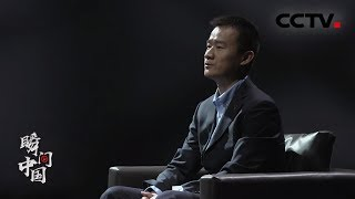 《瞬间中国》 20190527 孔涛| CCTV