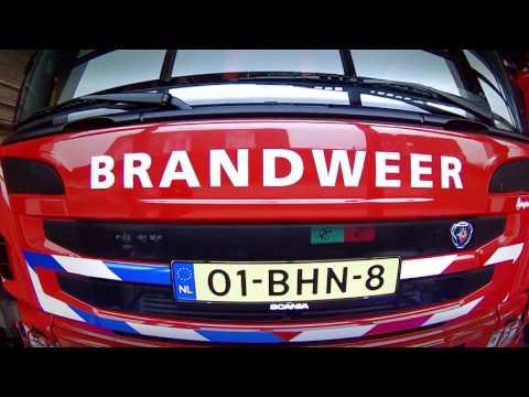 2017 Promotiefilm Brandweer Wapenveld 75 Jaar!
