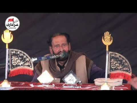 Zakir Maqbool Hussain Dhakoo   Majlis 18 Dec 2017  