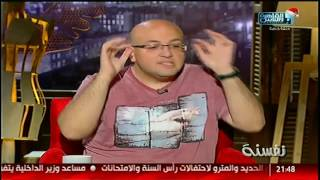 نفسنة| النجم محمد السعدنى وموقف كوميدي من كواليس فيلم تيمور وشفيقة!