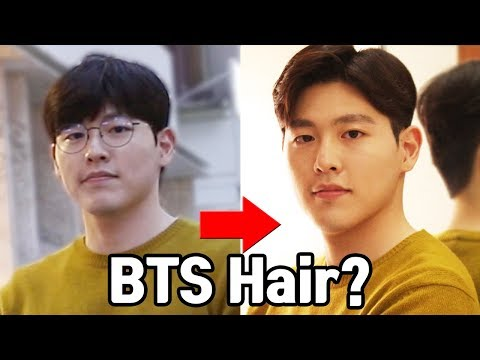 Become a handsome man with BTS hair