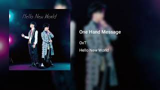 OxT - One Hand Message