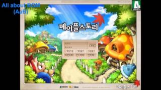 free mp3 songs download - Maplestory bgm title mp3 - Free