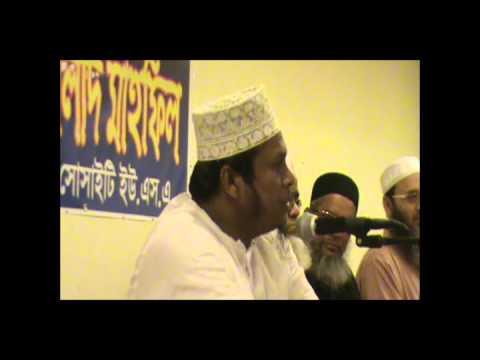 Shab e Barat- Mawlana Kafil Uddin