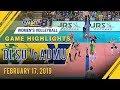 UAAP 81 WV: DLSU vs. ADMU | Game Highlights |  February 17, 2019