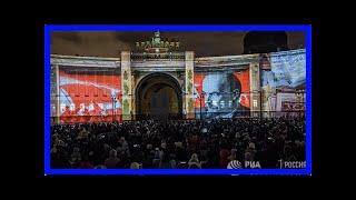 Смотреть видео Петербург живет революцией, по прошествии ста лет власти приписали к ней хэппи-энд онлайн
