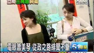 江湖味?劉建國被稱台版中村獅童.