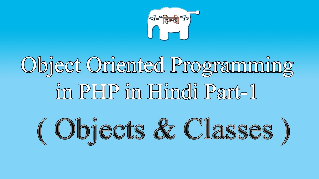 Advanced Oops Concepts In Php Pdf