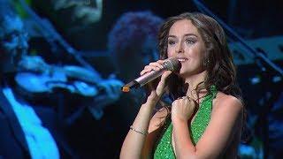 Алёна Биккулова – Серёжа (из репертуара Валентины Толкуновой)