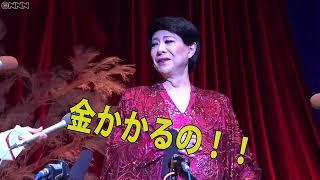 "Kenichi Mikawa, Understanding the Amuro of Retirement Declaration ""..."