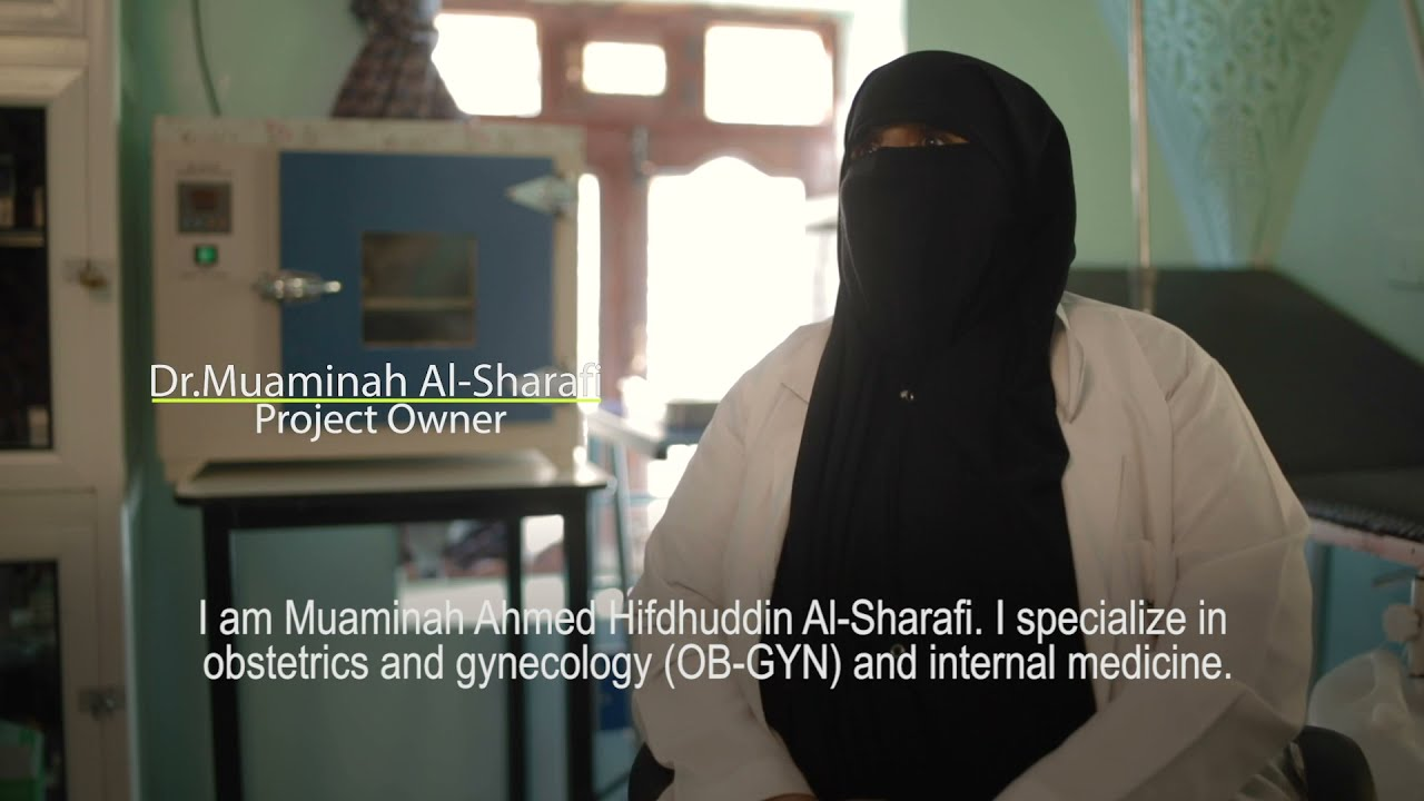 One of the heroines of Yemen working in the health sector - Dr. Moumina Al-Sharafi