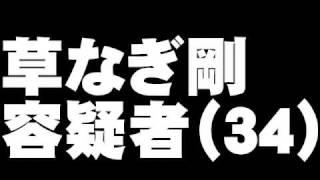http://blog.goo.ne.jp/sithux7/e/1e9b863b4603ac416b000ebb8cfd2164 公...