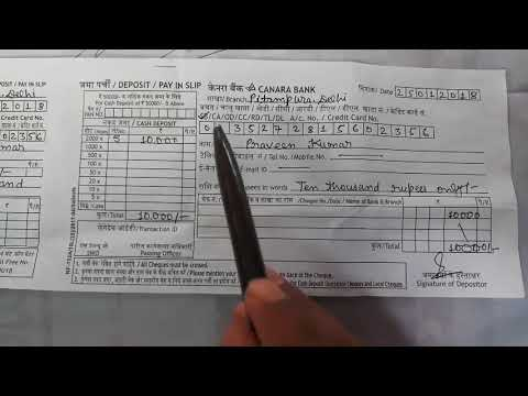 canara bank deposit form  How to fill Canera Bank Deposit Slip:: fully explained - YouTube