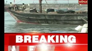 26 Pakistan Fisheries Detain At Kutch, Watch Video