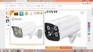 AHD камеры видеонаблюдения и преимущества их использования