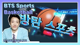 [Rookie King BTS Ep 4-3] Competing against as team old and young