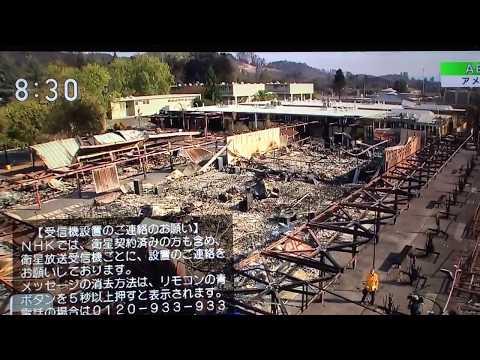 kebakaran Di Amerika california Semakin menggila, membunuh 29 org dan Bakar Ribuan rumah