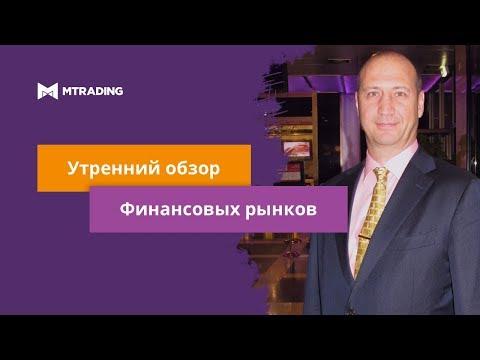 MaxiMarkets Отзывы | 03.03.2016из YouTube · Длительность: 4 мин45 с