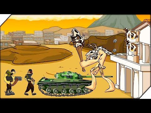 ТАНК ПРОТИВ ВЕЛИКАНА -  Age of war 2 Generals прохождение # 1