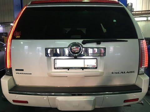 Tahoe и Escalade 3 gen установка задних фонарей в стиле нового Cadillac Escalade - Тюнинг в ШевиПлюс