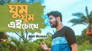 Ghumghum Ei Chokhe Abir Biswas Mp3 Song Download