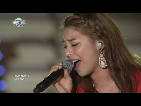 【TVPP】Ailee - Heaven (with Dynamic Duo), 에일리 - 헤븐 (with 다이나믹 듀오) @ 2012 DMZ Peace Concert Live