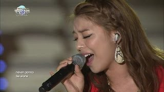 Cover images 【TVPP】Ailee - Heaven (with Dynamic Duo), 에일리 - 헤븐 (with 다이나믹 듀오) @ 2012 DMZ Peace Concert Live