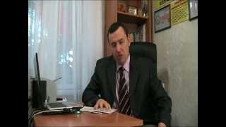 Видео Конституция Украины ст. 1 - 53 Первая часть