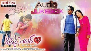 Download Toll Free Number 143 Telugu Movie    Full Songs Jukebox    Srihari Udayagiri, Hemanthini, Roshika MP3 song and Music Video