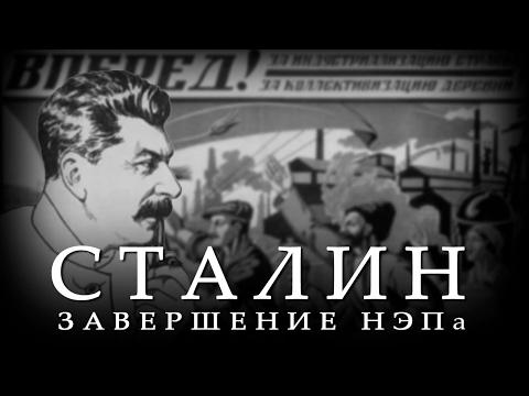 Монархия и монархи - История России - Россия в красках