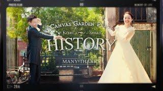 Repeat youtube video 【結婚式 プロフィールビデオ】これからを共に歩む二人の思い出フィルム