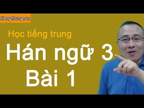 Tự học tiếng Trung   Giáo trình Hán ngữ 3 (bộ mới)   bài 1