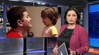 Ахбори Тоҷикистон ва ҷаҳон (11.01.2019)اخبار تاجیکستان .(HD)