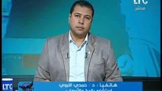 فيديو.. استشاري مخ وأعصاب يكشف معدلات تناول المصريين للترامادول وأضراره