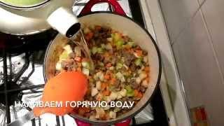 №53 Лагман Узбекское блюдо