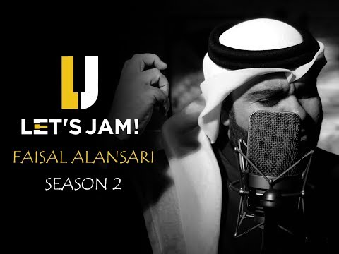 Lets Jam S2 - Faisal Alansari موال اقمور| يا رايح | Vamos Gipsy Kings Cover |لتس جام - فيصل الأنصاري