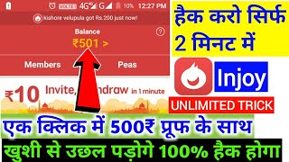 Injoy app unlimited trick, injoy app se paise kaise kamaye, enjoy app Unlimited trick 2019