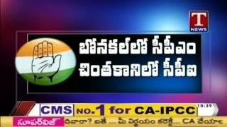 Congress Party Gets Question Mark At khammam District