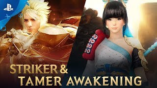 Black Desert | Awakening Content Update (Striker and Tamer) | PS4