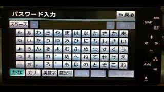 How Toyota Radios are Permanently Unlocked & Password Removed & Reset using ERC Method Navi Japanese