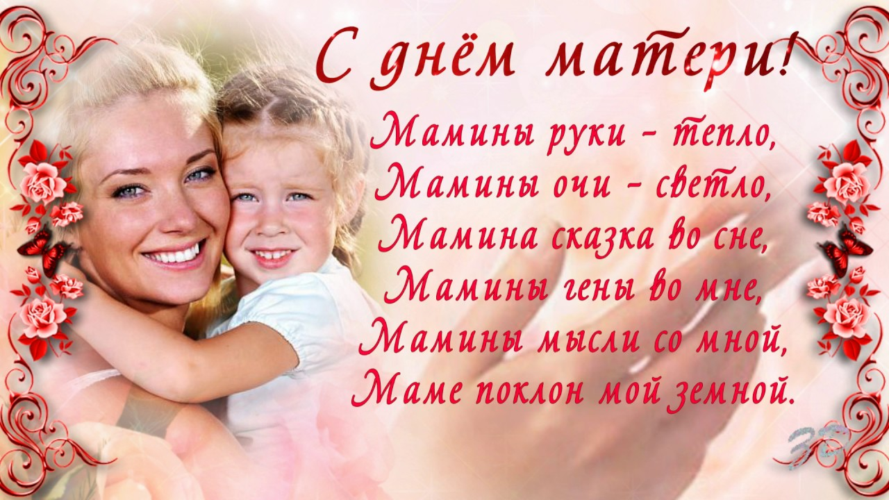 картинки мамины руки