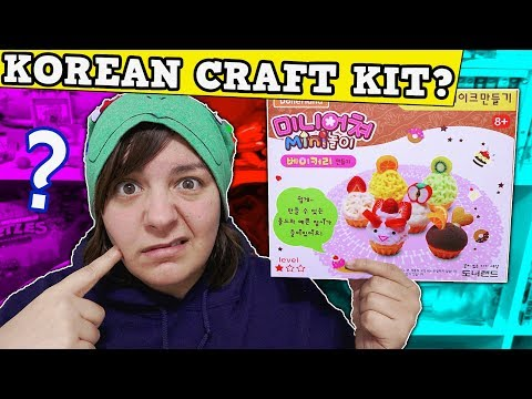 JOMTO?? FIRST TIME TRYING KOREAN CRAFT Clay Kit DIY