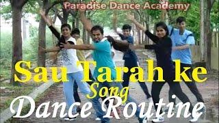 paradise dance academy