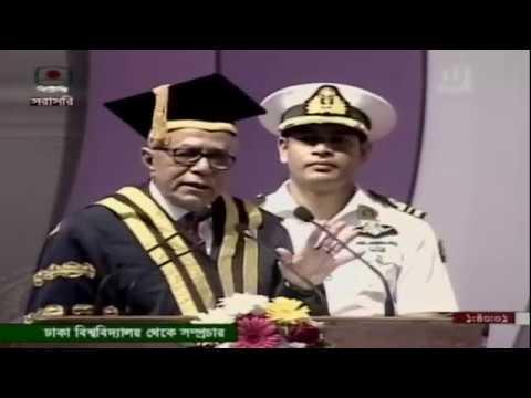 President Abdul Hamid's Funny but inspirational Speech